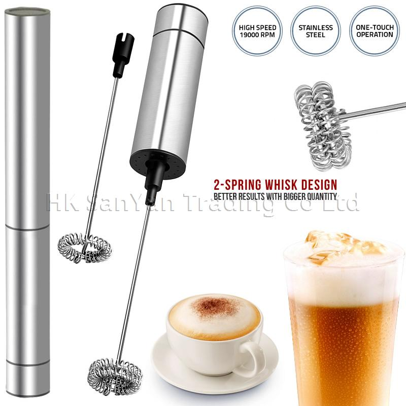 Electric Milk Frother with 1 and 2-Springs Whisks and Cover