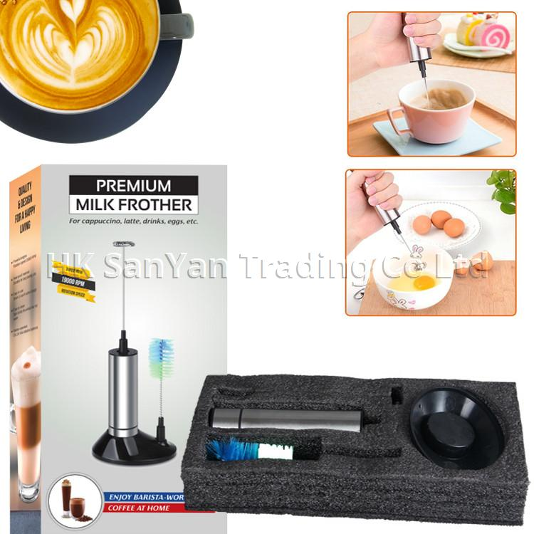 Multipurpose Electric Milk Frother